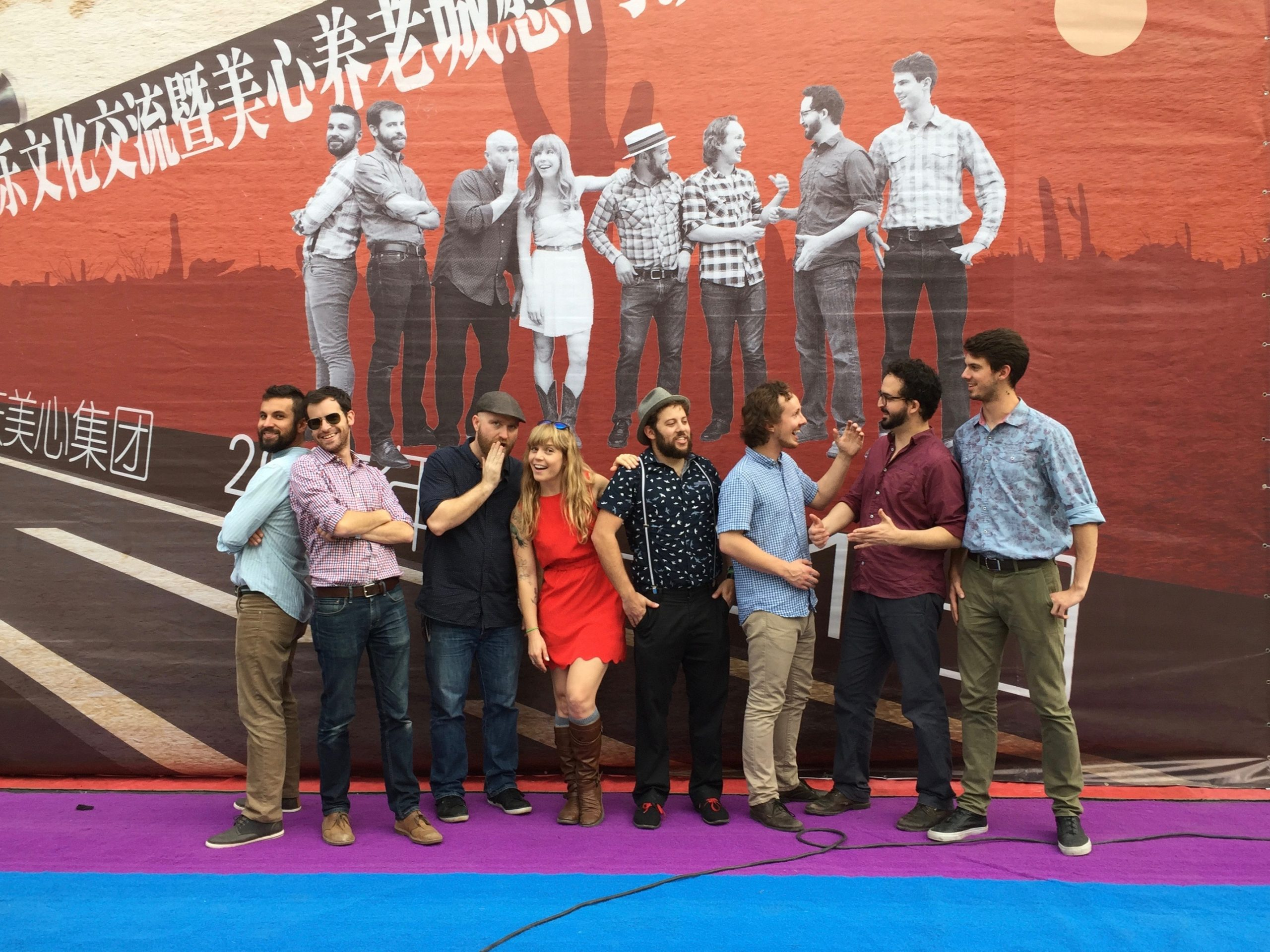 WATCH: The Dustbowl Revival, 'The Dustbowl in China: A Documentary'