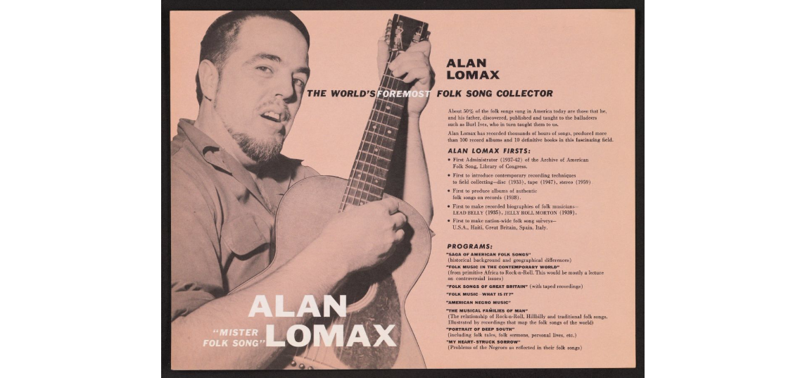 New Alan Lomax Materials Now Available Online