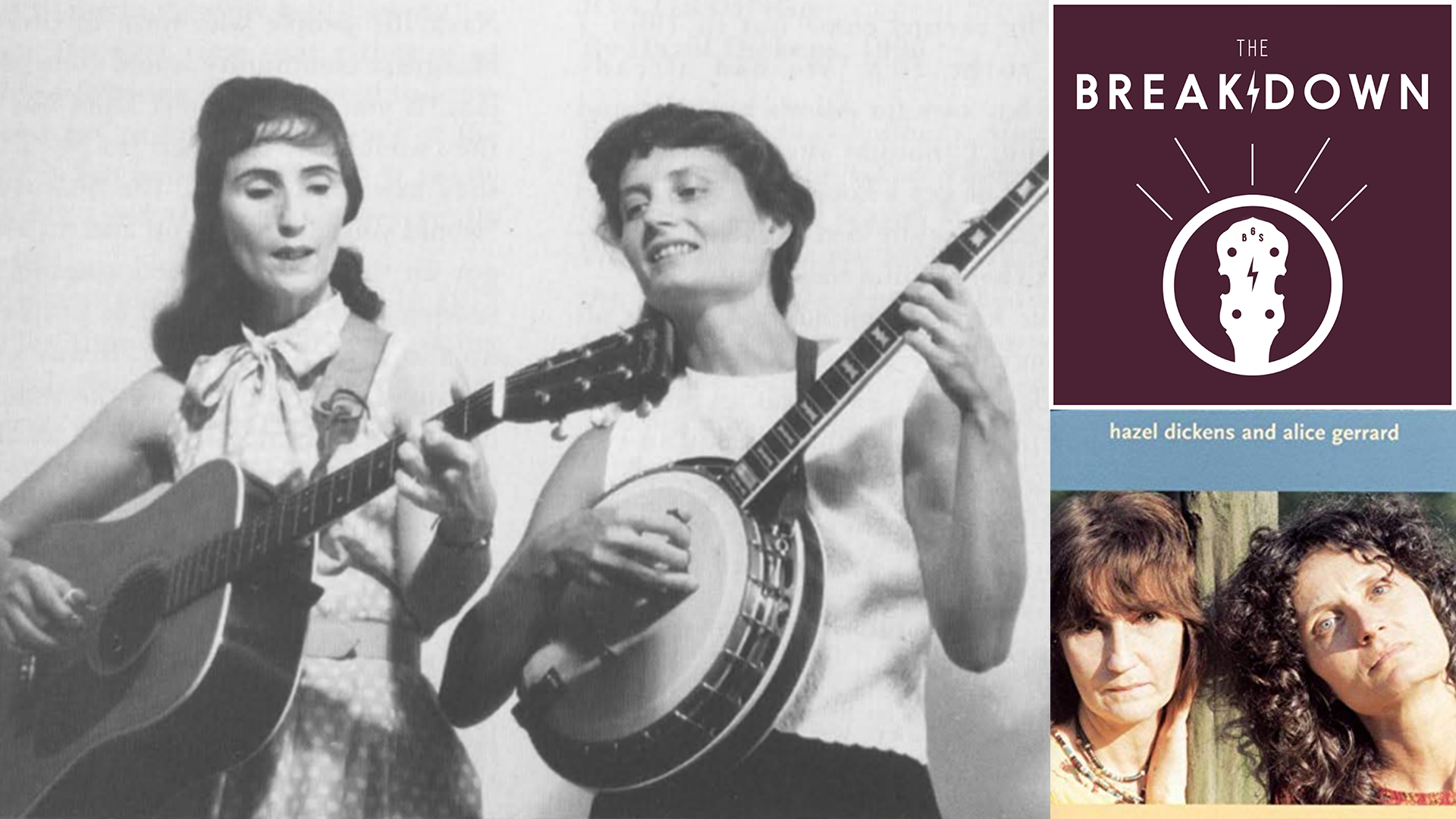 The Breakdown - Hazel Dickens and Alice Gerrard