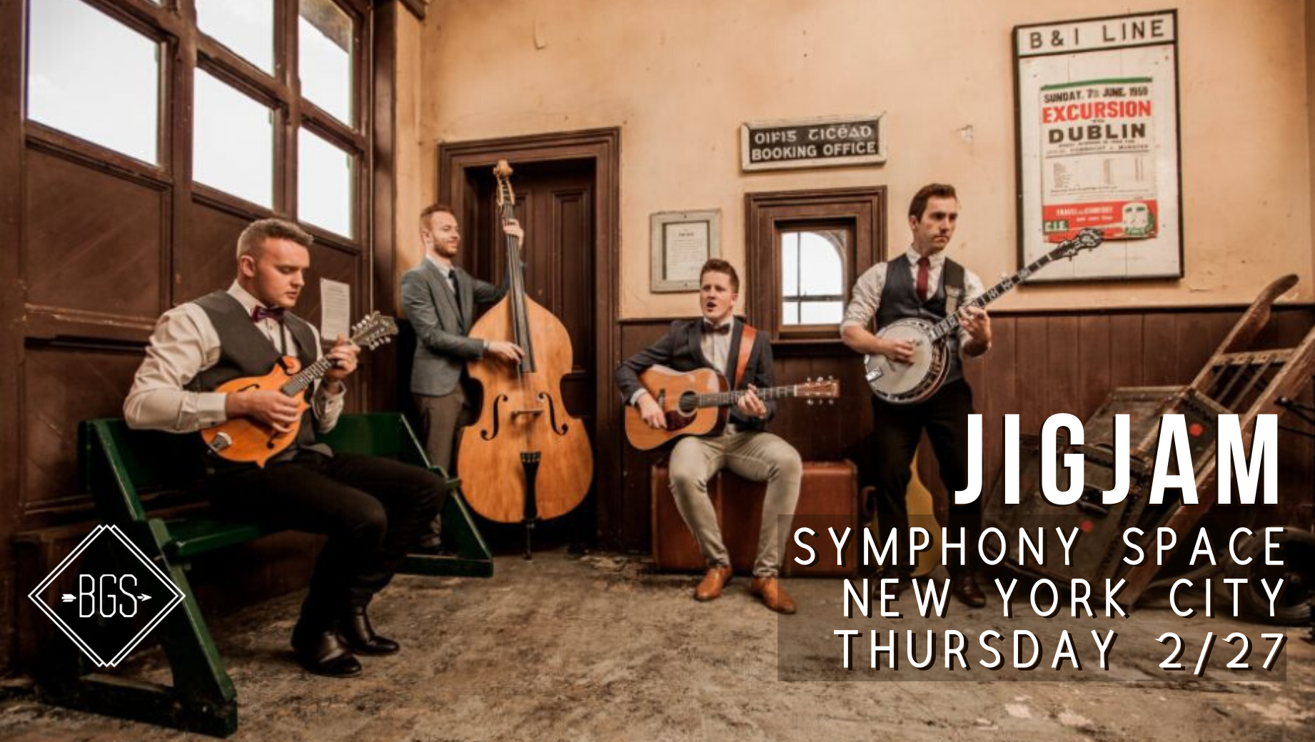 GIVEAWAY - Win Tickets to JigJam at Symphony Space (NYC) 2/27