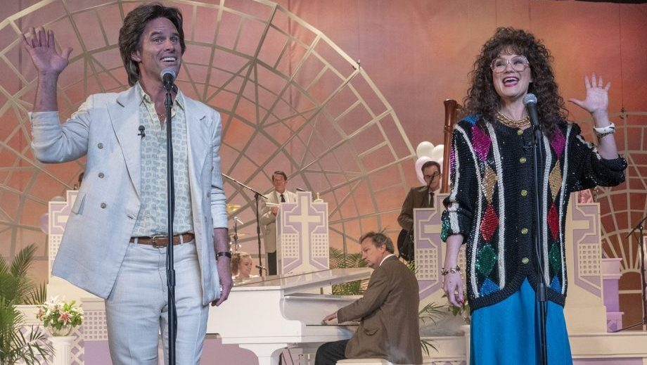 The Righteous Gemstones Keep