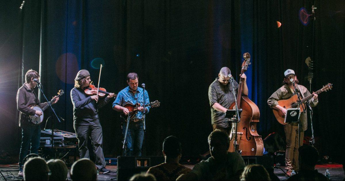 WATCH: Full Cord Bluegrass,
