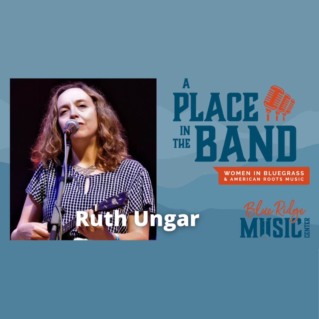 A Place in the Band: Amythyst Kiah