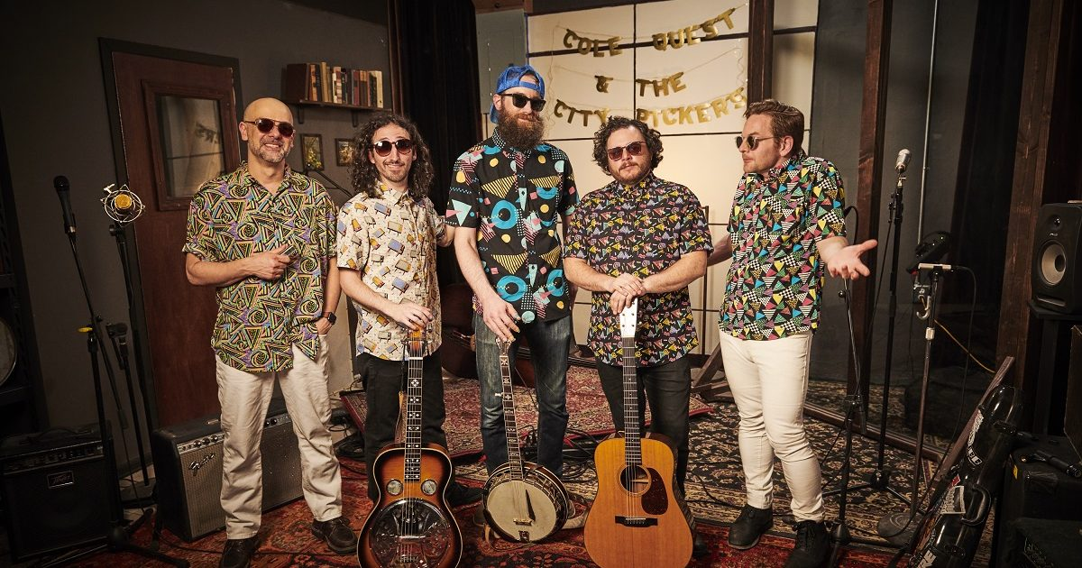 WATCH: Cole Quest and The City Pickers,