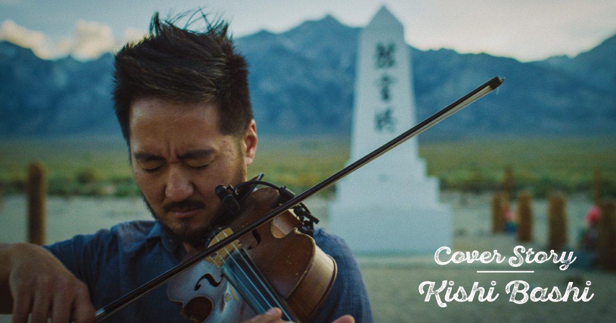 Kishi Bashi Finds a New Comfort Zone in Folk Music on 'Emigrant'
